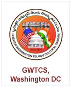 GWTCS