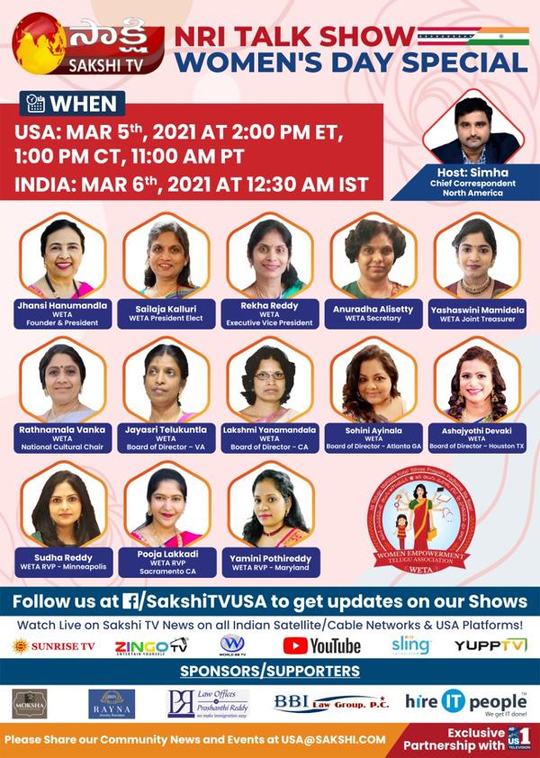 NRI Talk Show Women's Day Special on Mar 5