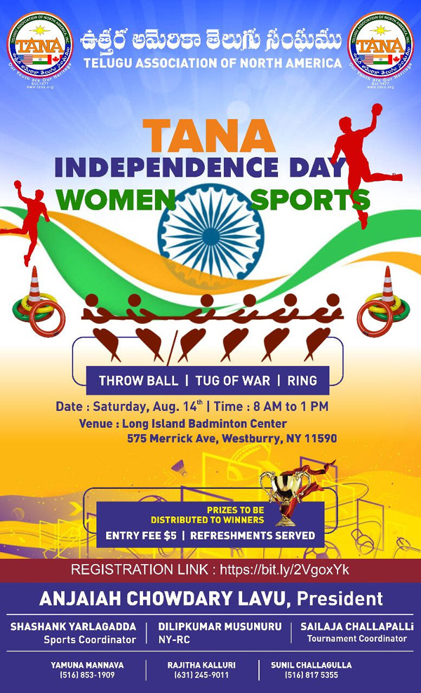 TANA Independence Day Women Sports