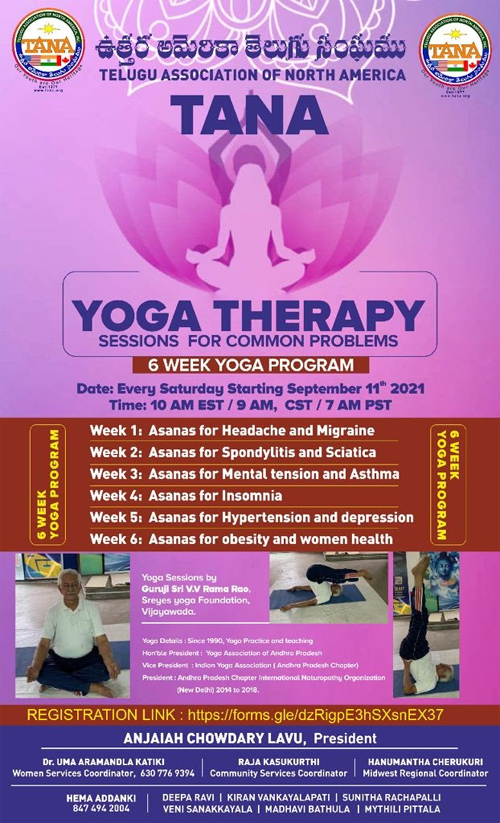 TANA Yoga Therapy Sessions Registration