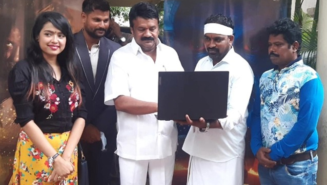 'జీఎస్టీ'  ట్రైలర్ను విడుదల చేసిన మంత్రి శ్రీనివాస్ యాదవ్