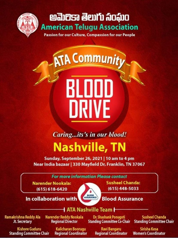 ATA is organizing a Blood Donation on Sept 26