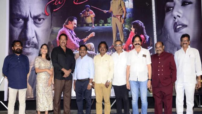 'స్ట్రీట్ లైట్' చిత్రం ప్రీ రిలీజ్ వేడుక
