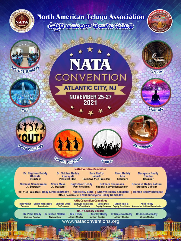 NATA's Mega Convention is in Atlantic City on Nov 25-27