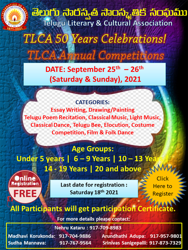 TLCA Annual Competitions - 2021 Requesting for Registration