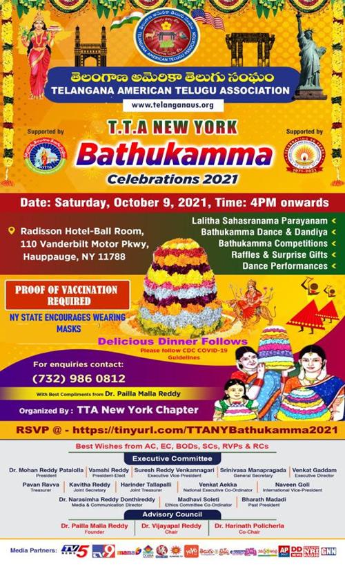 Bathukamma Celebrations - Partnering with TTA