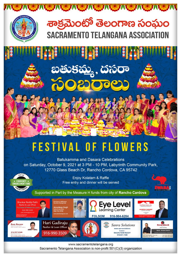 STA Bathukamma and Dasara celebrations 2021